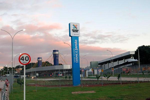 Estação Cosme e Damião